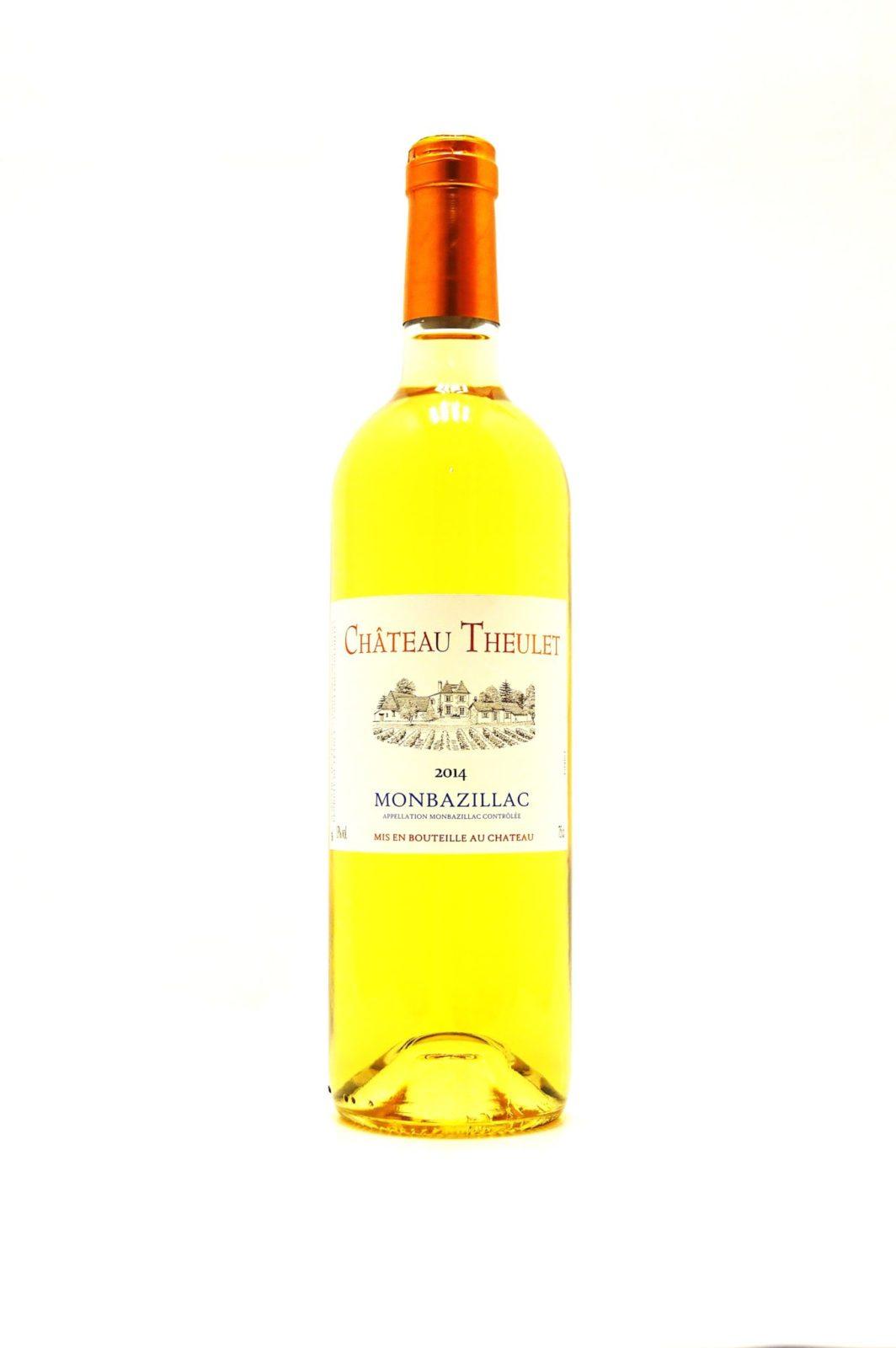 Le Chai D039Anthon Vins Moelleux Sudouest2