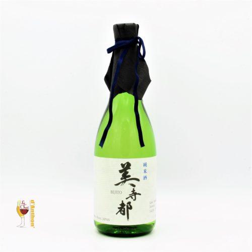 Le Chai D&948.JPG039;Anthon Spiritueux Sake Japonais Bitijo Junmai 72cl 948
